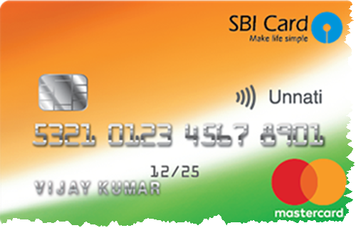 SBI Card Unnati