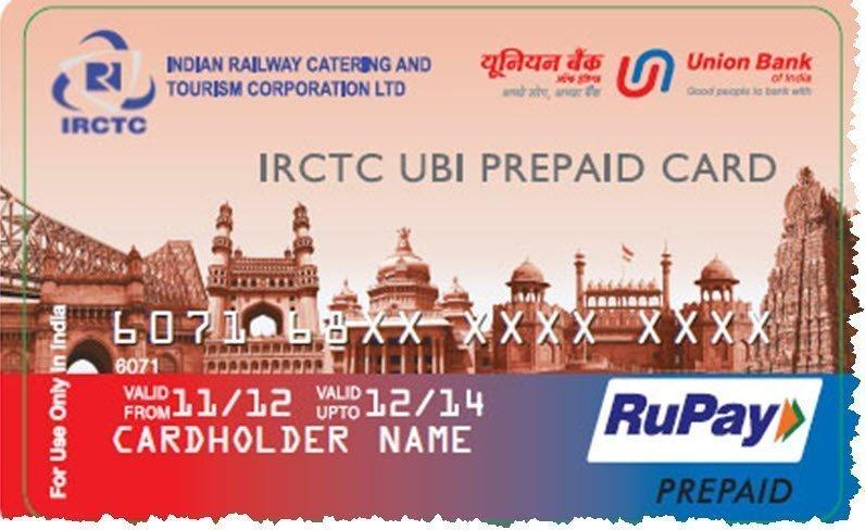 irctc ubi prepaid card